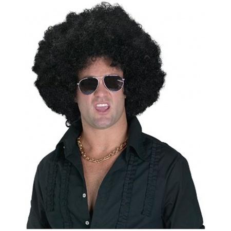 Huge Afro Wig image
